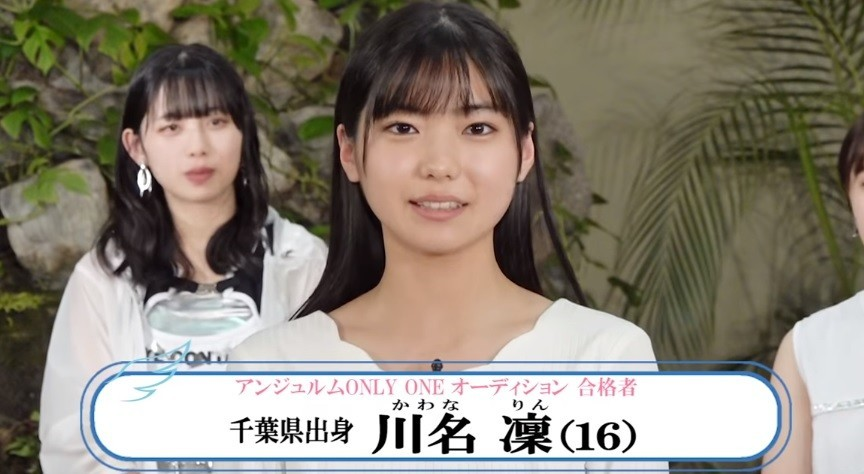 f:id:tokyu8795:20201103042833j:plain