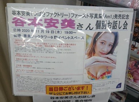 f:id:tokyu8795:20201119235020j:plain