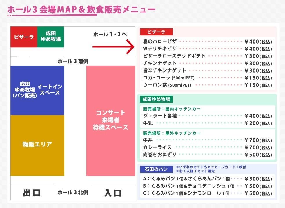 f:id:tokyu8795:20210327010441j:plain