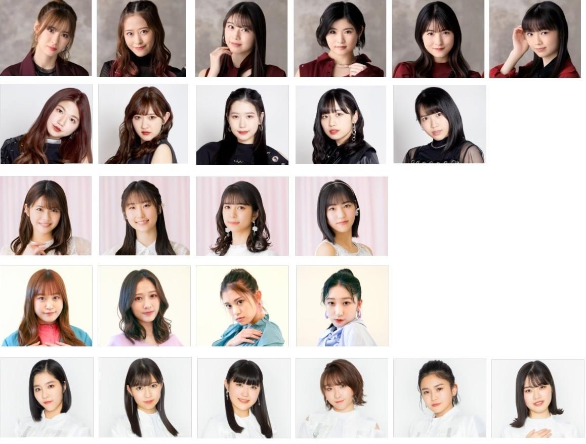 f:id:tokyu8795:20210712001915j:plain