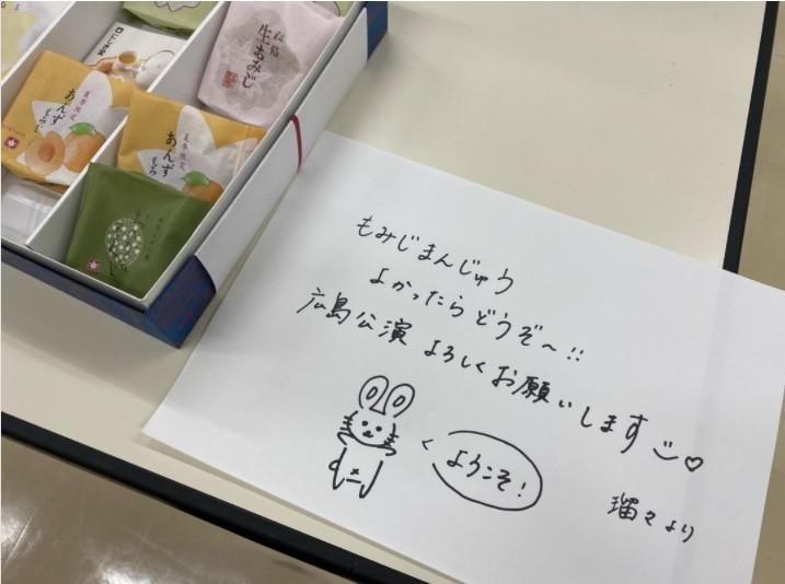 f:id:tokyu8795:20210801232057j:plain