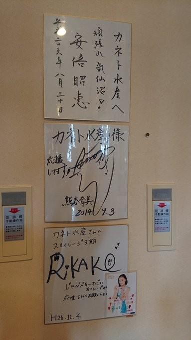 f:id:tokyu8795:20210905121349j:plain