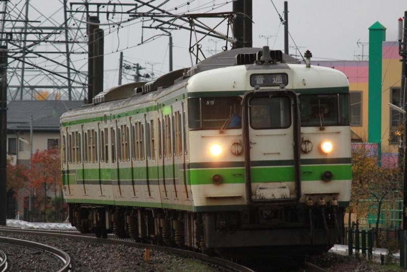 f:id:tokyu9000kei9007f:20111120082750j:image