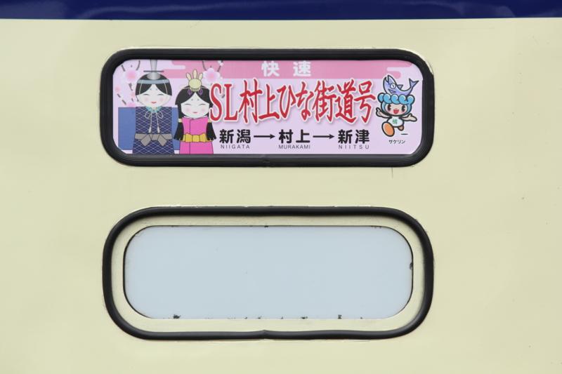 f:id:tokyu9000kei9007f:20130325102350j:image