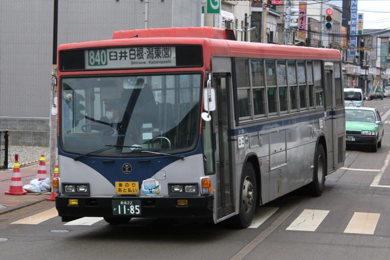 f:id:tokyu9000kei9007f:20130325110342j:image