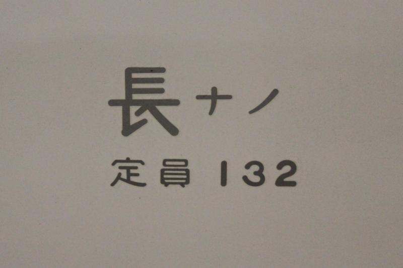 f:id:tokyu9000kei9007f:20130326184342j:image:w360