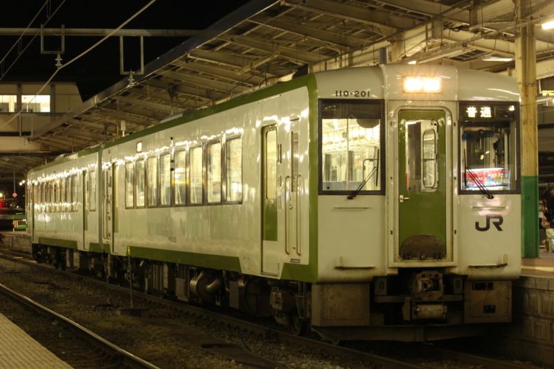 f:id:tokyu9000kei9007f:20130330212926j:image