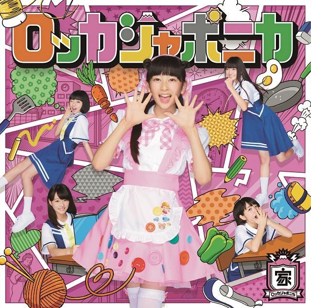 f:id:tokyu_kawagoe:20161122214222j:plain