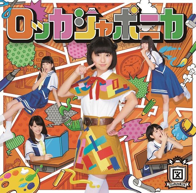 f:id:tokyu_kawagoe:20161122214415j:plain