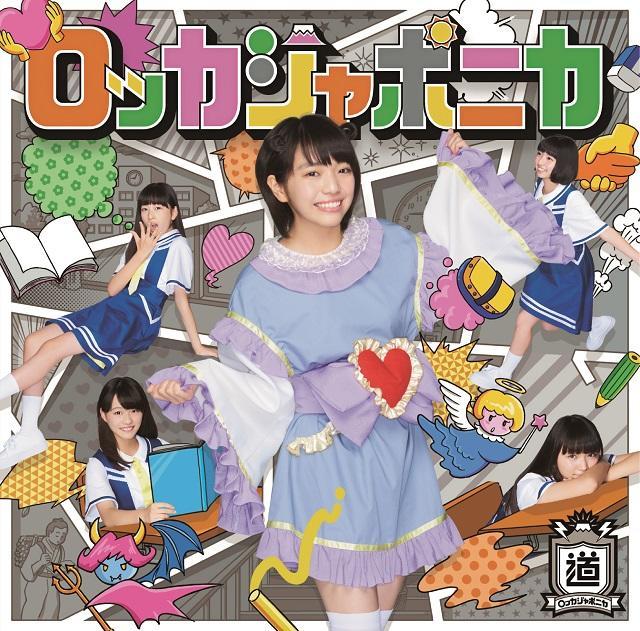 f:id:tokyu_kawagoe:20161122215647j:plain