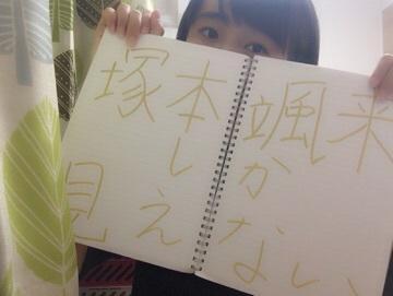 f:id:tokyu_kawagoe:20161204185105j:plain
