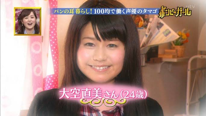 f:id:tokyu_kawagoe:20161225201022j:plain