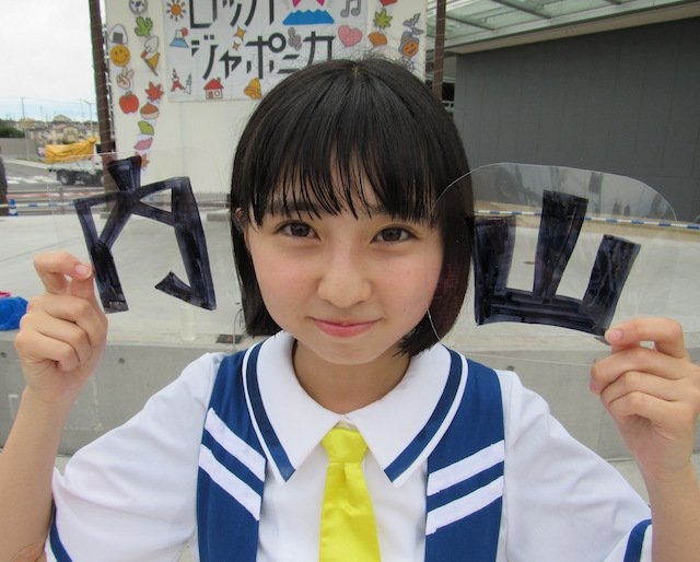 f:id:tokyu_kawagoe:20170117193437j:plain