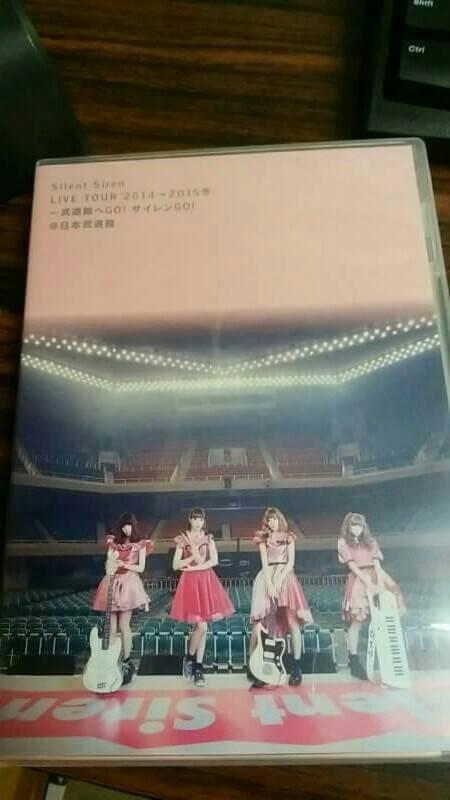 f:id:tokyu_kawagoe:20170117194034j:plain