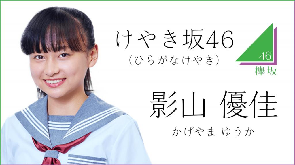 f:id:tokyu_kawagoe:20170202204046p:plain