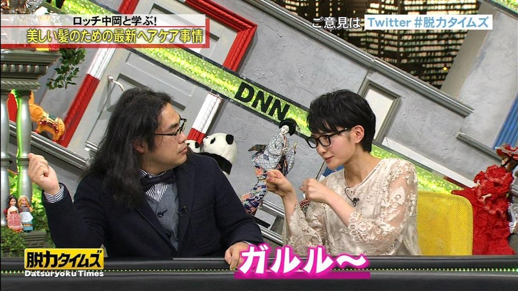 f:id:tokyu_kawagoe:20170204201148j:plain