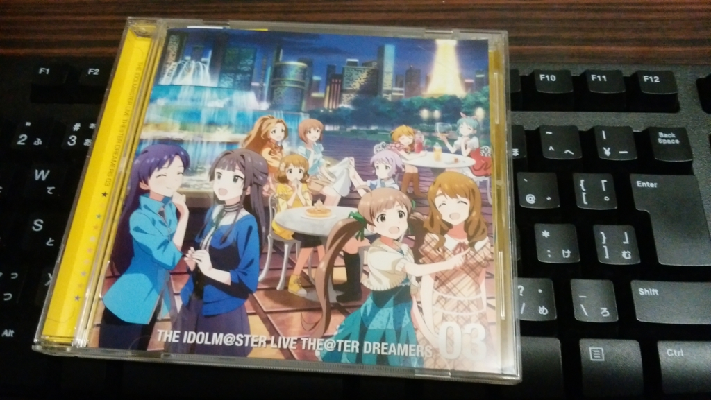 f:id:tokyu_kawagoe:20170205204803j:plain