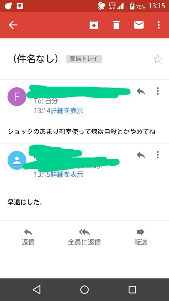f:id:tokyu_kawagoe:20170208132046j:plain
