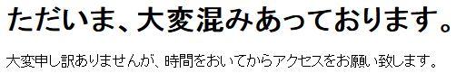 f:id:tokyu_kawagoe:20170208142006j:plain