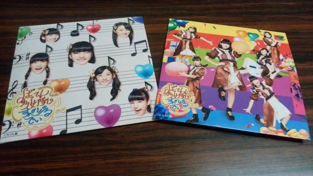 f:id:tokyu_kawagoe:20170217002337j:plain