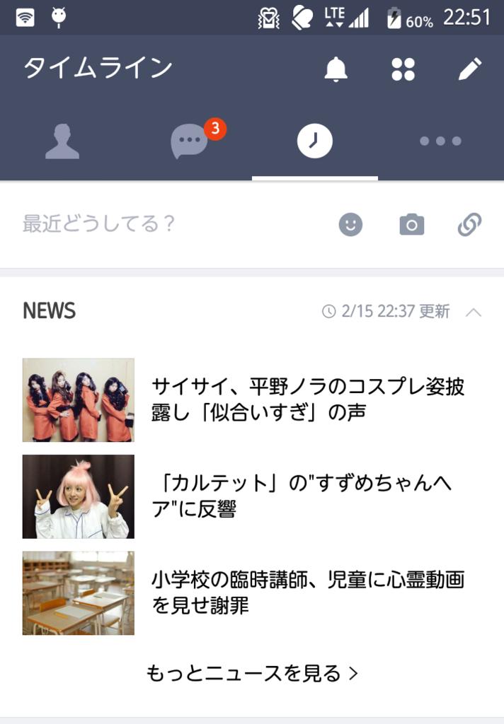 f:id:tokyu_kawagoe:20170217083729p:plain