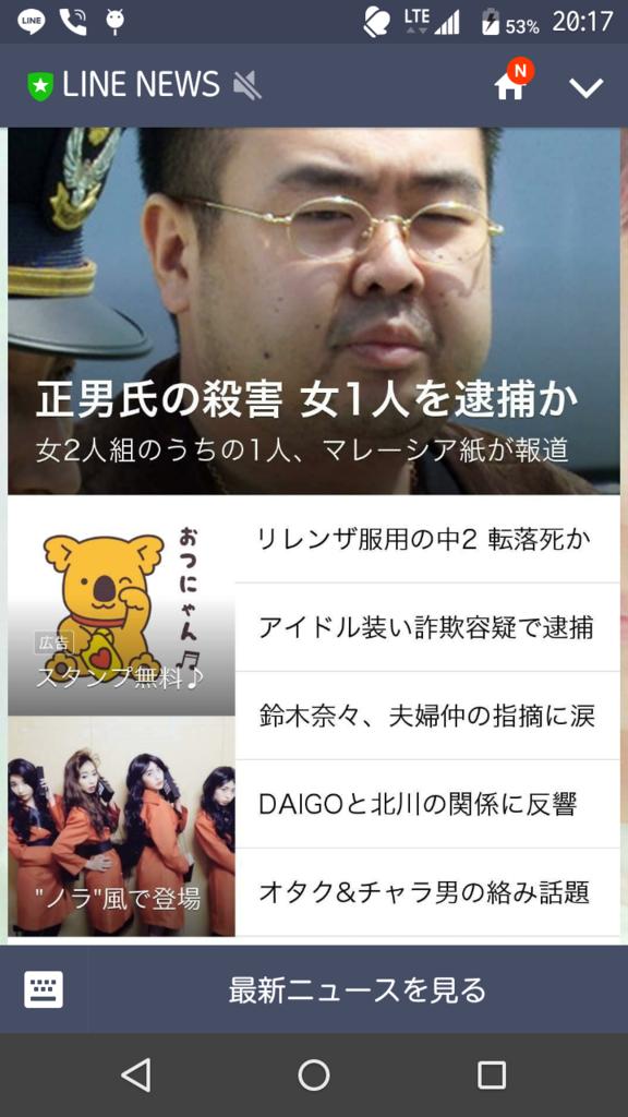 f:id:tokyu_kawagoe:20170217083737p:plain