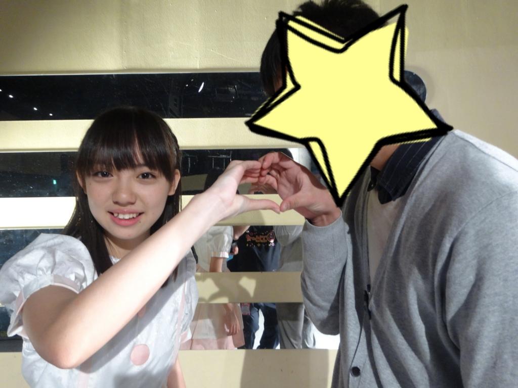 f:id:tokyu_kawagoe:20170220204711j:plain
