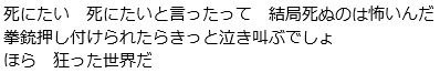 f:id:tokyu_kawagoe:20170222201833j:plain