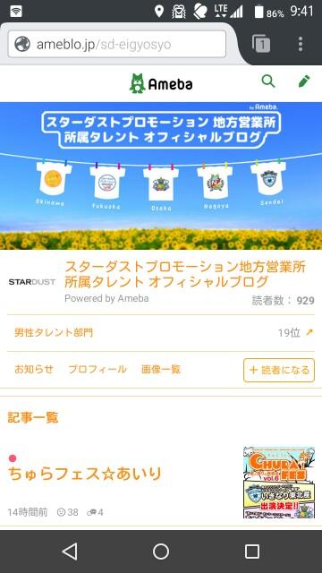 f:id:tokyu_kawagoe:20170223094154j:plain