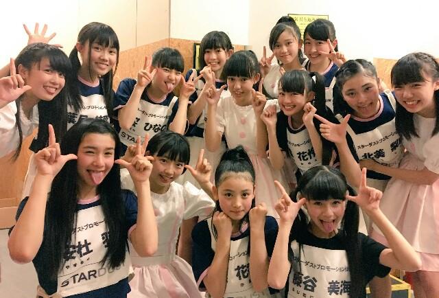 f:id:tokyu_kawagoe:20170223102046j:image