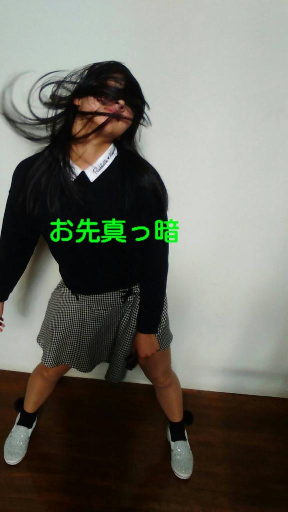 f:id:tokyu_kawagoe:20170223183638j:plain