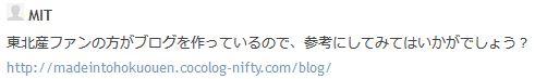 f:id:tokyu_kawagoe:20170224181703j:plain