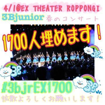 f:id:tokyu_kawagoe:20170228182826j:plain