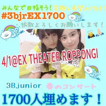 f:id:tokyu_kawagoe:20170228182836j:plain
