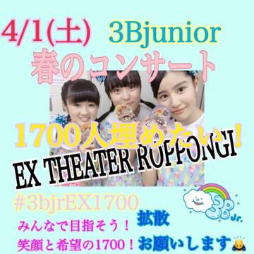 f:id:tokyu_kawagoe:20170228182855j:plain