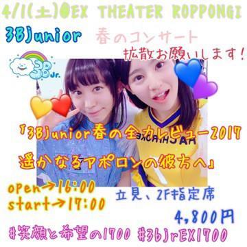 f:id:tokyu_kawagoe:20170228182923j:plain