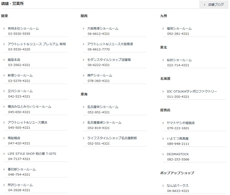 f:id:tokyu_kawagoe:20170311220111j:plain