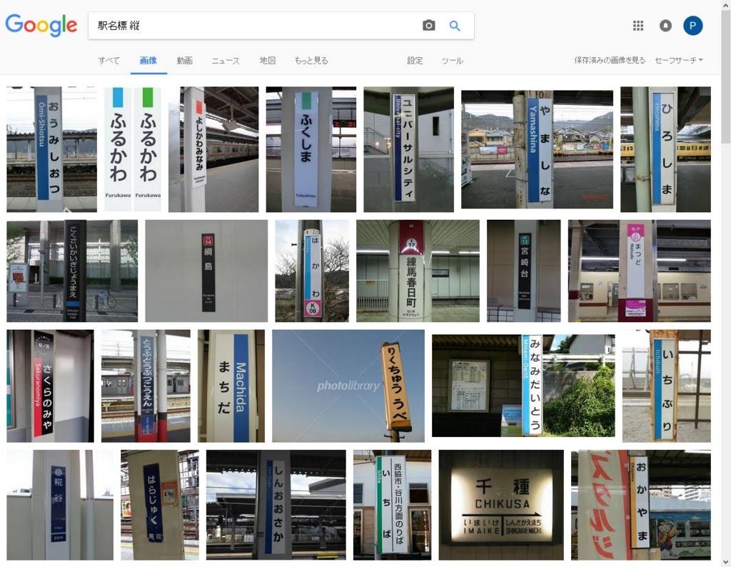 f:id:tokyu_kawagoe:20170312163144j:plain