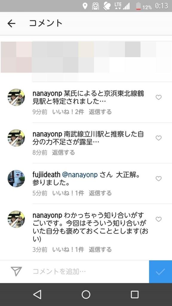 f:id:tokyu_kawagoe:20170312172745j:plain