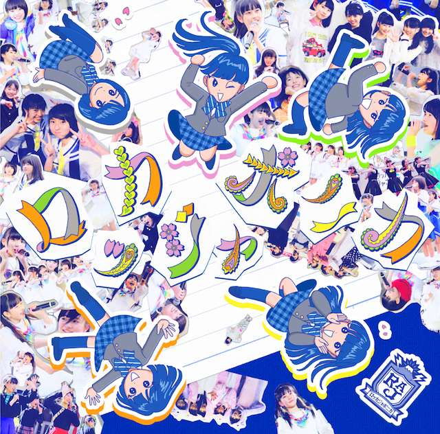 f:id:tokyu_kawagoe:20170319213708j:plain