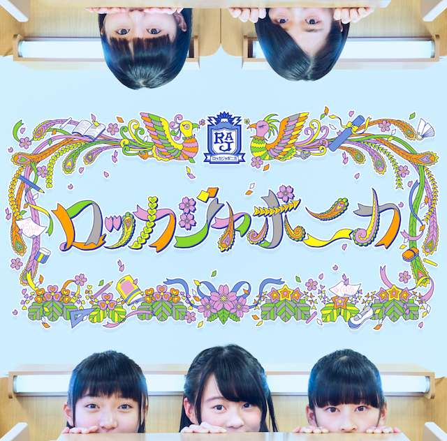 f:id:tokyu_kawagoe:20170319213734j:plain