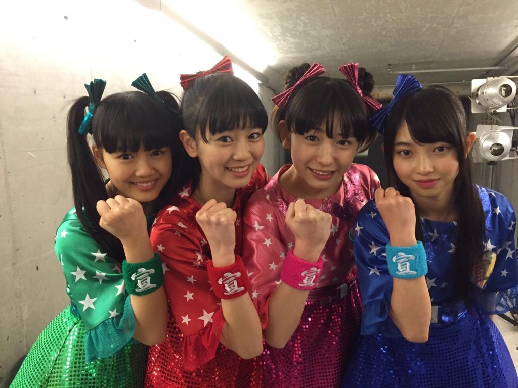 f:id:tokyu_kawagoe:20170320212937j:plain