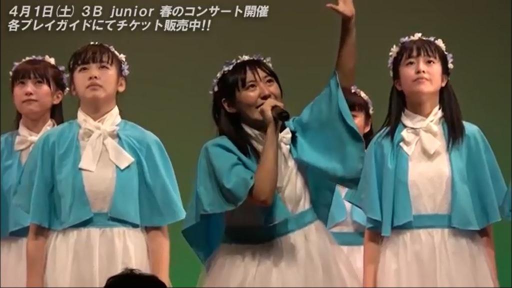 f:id:tokyu_kawagoe:20170321214840j:plain