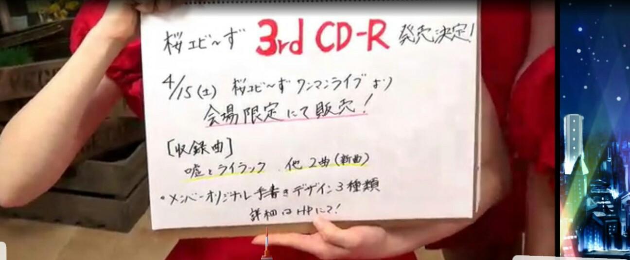 f:id:tokyu_kawagoe:20170322203452j:plain