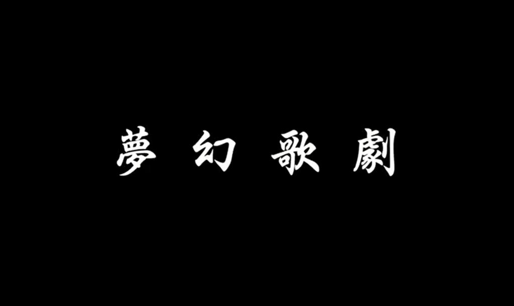 f:id:tokyu_kawagoe:20170328212059p:plain