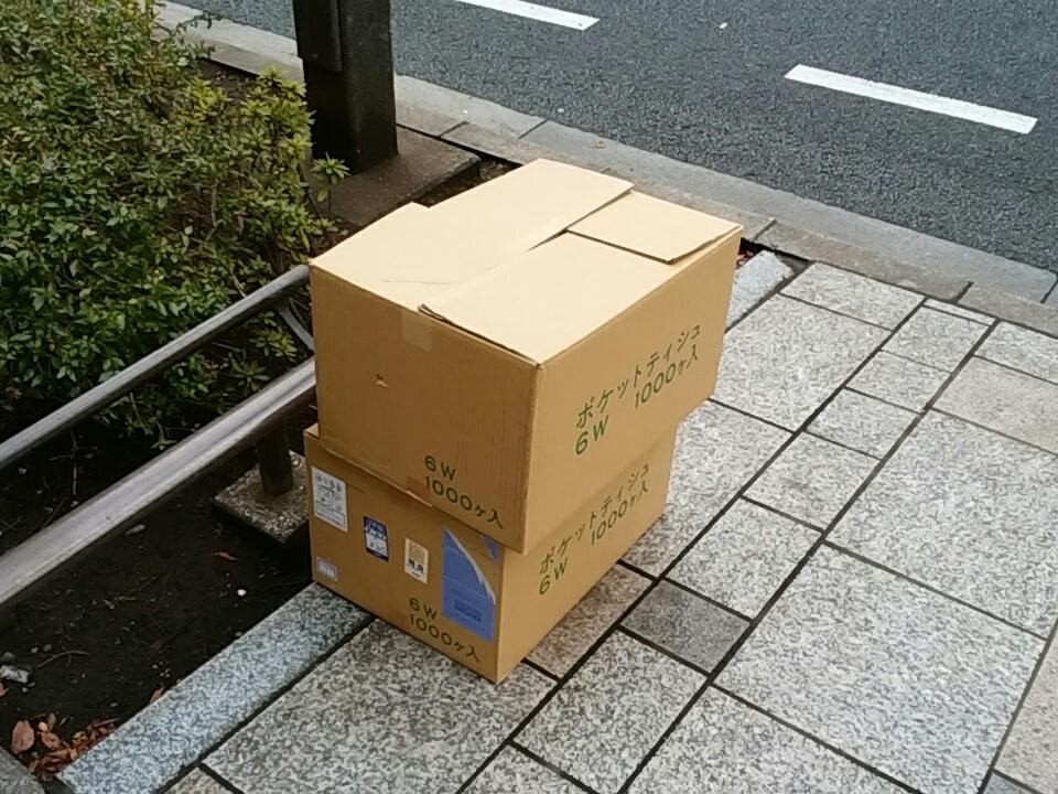 f:id:tokyu_kawagoe:20170402150846j:plain