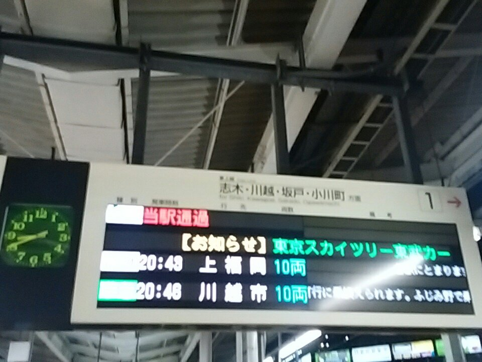 f:id:tokyu_kawagoe:20170403204004j:plain