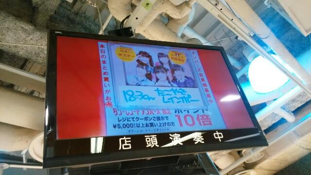 f:id:tokyu_kawagoe:20170510201156j:plain