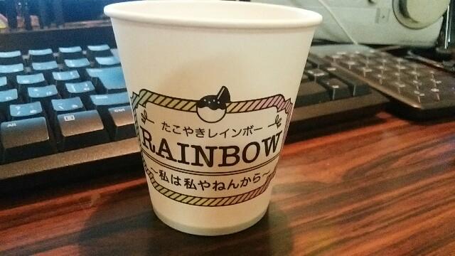 f:id:tokyu_kawagoe:20170510220404j:plain