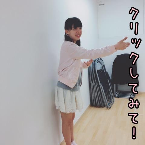 f:id:tokyu_kawagoe:20170511215623j:plain